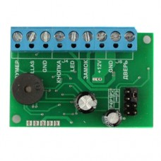 Автономный контроллер Geos Sokol ZS (Z5-R)