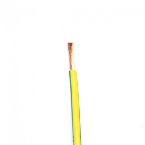 Провод ПВ 3 1х4,0 мм2, ПВХ изоляция.