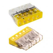 Соединитель для монолитных проводов (медь + алюминий) 0.5 – 2.5 мм2, 24А, 5 проводов.