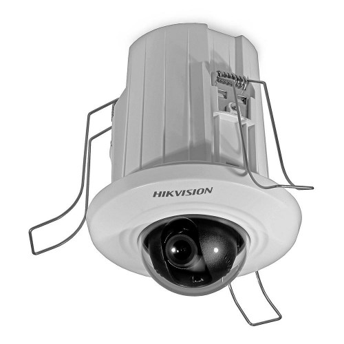Hikvision DS-2CD2E20F-W