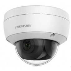 Hikvision DS-2CD2126G1-IS