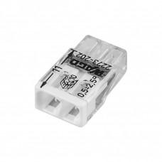 Соединитель с гелем для монолитных проводов (медь + алюминий) 0.75 – 2.5 мм2, 24А