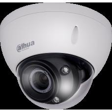 DH-HAC-HDBW1100R-VF (2.7-12) Dahua 1 МП HDCVI купольная видеокамера