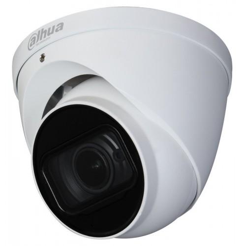 DH-HAC-HDW2241TP-A (2.8 мм) Dahua 2 Мп Starlight HDCVI видеокамера купольная