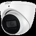 DH-IPC-HDW5831RP-ZE (2.7-12) Dahua 8 Mп WDR IP видеокамера
