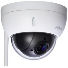 DH-SD22204T-GN-W (PTZ 4x 1080p) Dahua 2 МП купольная камера IP SpeedDome