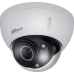 DH-IPC-HDBW2220RP-ZS-S2-EZIP (2.7-12) Dahua 2 Mп IP видеокамера уличная