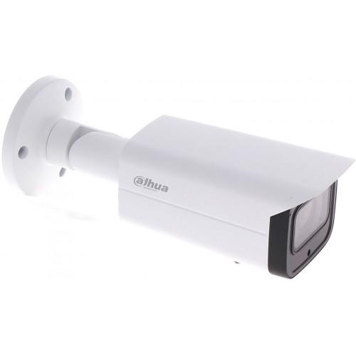 DH-IPC-HFW2531T-ZS (2.7-13.5) Dahua 5 Mп WDR IP видеокамера с ИК подсветкой