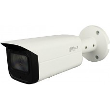 DH-IPC-HFW4431TP-ASE (3.6) Dahua 4 Мп Smart IP цилиндрическая видеокамера