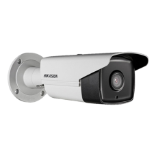 DS-2CD4A35FWD-IZS (8-32) 3 Мп IP видеокамера Hikvision