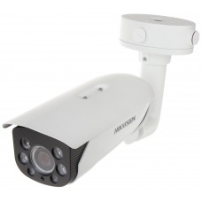 DS-2CD4685F-IZS (2.8-12)  8 Мп IP видеокамера Hikvision