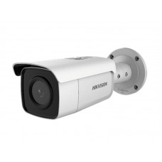 DS-2CD2T26G1-4I (4 мм) 2 Мп IP видеокамера Hikvision