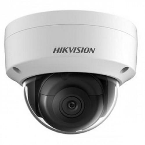 DS-2CD2143G0-IS (2.8 мм) 4 Мп ИК купольная видеокамера Hikvision